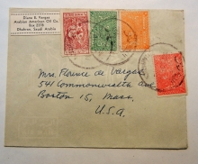 saudi-arabia-1950s-postal-history-cover-to-boston-from-arabian-american-oil-company