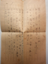 japanese-army-occupation-of-china-world-war-2-postal-history-cover