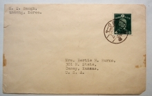 andong-korea-1939-japanese-occupation-stamp-on-postal-history-cover-to-caney-kansas
