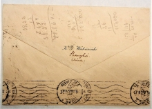 shanghai-china-1914-postal-history-cover-to-finland-via-siberia