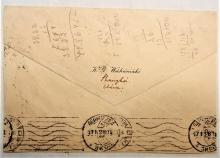 shanghai-china-1914-postal-history-cover-to-finland-via-siberia