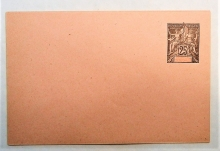 senegal-mint-postal-stationery-higgins-and-gage-#3a