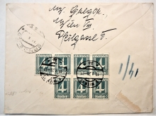 austria-1928-cover-with-set-of-scott-b71-b76-stamps