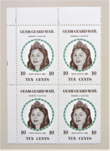 guam-mint-block-of-four-local-post-stamps