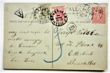 paris-france-1904-postcard-to-brussels-belgium-with-france-scott-138-and-belgium-scott-j5-and-j8-stamps