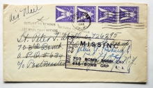 world-war-II-bomber-pilot-missing-in-action-postal-history-cover-san-jose-ca
