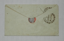 Paris France to England 1854 postal history cover with Scott #18 pair