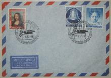 GERMANY POSTAL HISTORY - 1952 GERMANY 9N73 BELL + 9N80 LUDWIG BEETHOVEN + 687 ON EVENT COVER