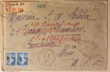 WWI FRANCE TO NEW BEDFORD MASSACHUSETTS 1916 MILITARY CENSOR COVER. FRENCH STAMPS - MILITARY HISTORY