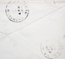"""WATERLOO NEW YORK 1896 COVER TO SHORTSVILLE NY WITH """"MISSENT"""" MARK - POSTAL-HISTORY"""