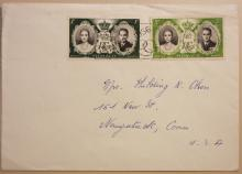 MONACO 1956 ROYAL WEDDING STAMPS RARE COMMERCIAL COVER USE - POSTAL HISTORY