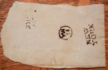 POSTAL HISTORY - 1770 FULL NEW YORK STRAIGHTLINE POSTMARK/DATE STAMPLESS