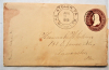 atglen-pennsylvania-1885-postal-history-cover-with-double-circle-postmark-including-postmaster's-name-and-fancy-cancel