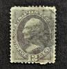 united-states-scott-#151-used-stamp