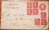 HOBOKEN NEW JERSEY 1924 REGISTERED LETTER TO CHICAGO. - POSTAL-HISTORY